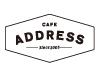 カフェ アドレス