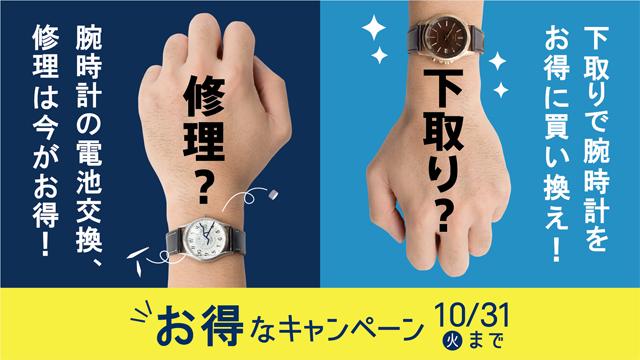 【楽天市場】チックタックは時計を楽しむことがコ …