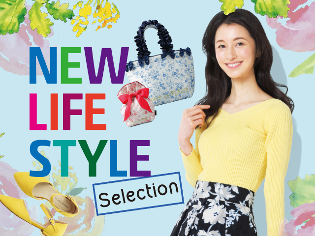 NEW LIFE STYLE Selection