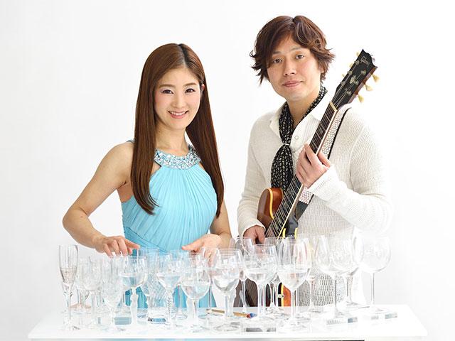 グラス&ギターの美しいハーモニ...